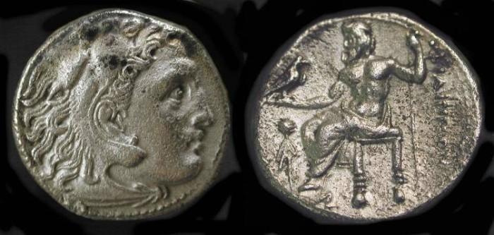Ancient Coins - Kings of Macedon.  Philip III Arrhidaeus 323-317  BC. AR  Drachm