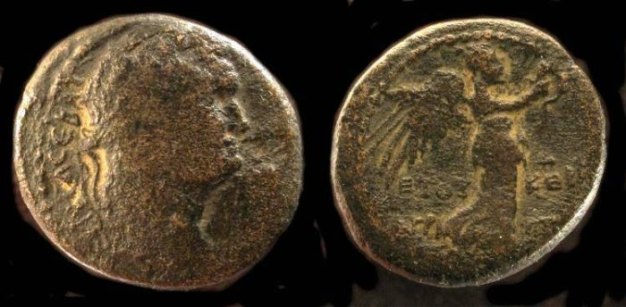 Ancient Coins -  Agrippa II under Titus. AE 26. Year 29