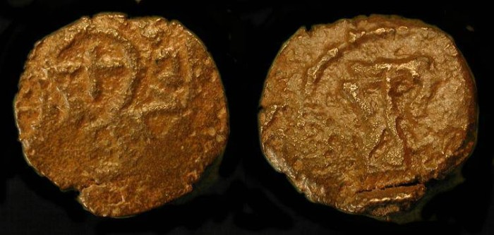 Ancient Coins -  Herod the Great 37 - 4 BC. AE Prutot. H 1180