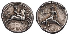 Ancient Coins - TARENTUM SILVER DIDRACHM - FISCHER-BOSSERT PLATE COIN, EX CAHN, EX CLERICI SALE OF 1910 - XF NGC GRADED GREEK CALABRIA COIN (Inv. 15844)