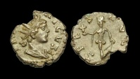 Ancient Coins - AN-FJTF - Contemporary Forgery of TETRICUS II - AE Antoninianus, ca.270-90s.