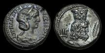 Ancient Coins - IM-PFPJ - JULIA MAESA - Egypt, Alexandria   Billon Tetradrachm, LIG = Yr.13 = 233/4AD.      SERAPIS