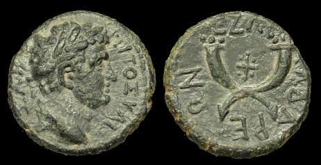 Ancient Coins - IJ-250 - TITUS as CAESAR - Judaean, Syria, AE17, c73/4AD.