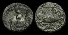 Ancient Coins - IM-TPUP - GALLIENUS - MYSIA, Cyzicus, AE25, ca.253-68AD.                                    GALLEY