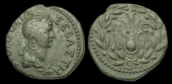 Ancient Coins - IJ-123 - POPPAEA - Thrace, 2nd wife of Nero, AE26, c62-65AD.