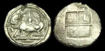 GR-WPBD - THE MACEDONIAN KINGDOM - Acanthus AR Tetradrachm, ca.480-470BC. ...Powerful archaic Greek art.