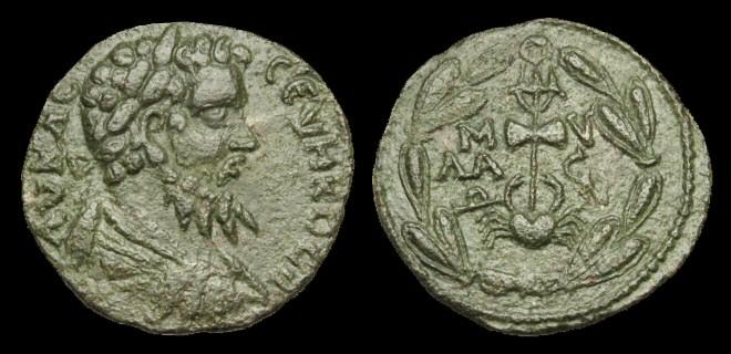 Ancient Coins - IJ-358 - SEPTIMIUS SEVERUS - Caria, AE26, c193-211AD.....Interesting reverse!.....