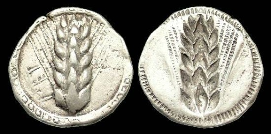 Ancient Coins - GR-WPQD - ITALY - Lucania, Metapontion AR Nomos (Stater), (510-470 ?) 470-440 BC.  !!  PLEASING  !!