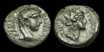 Ancient Coins - IM-TPQU - CLAUDIUS - ASIA MINOR - Uncertain Caesarea, AE20, ca.41-54AD.