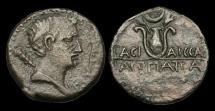 Ancient Coins - IM-TFKU - KINGS OF MAURETANIA - JUBA II with KLEOPATRA SELENE, Caesarea AE28, ca.25BC-24AD.
