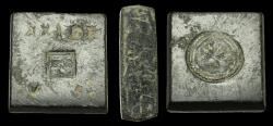 World Coins - WT-KBWU - SPAIN - FERDINAND AND ISABELLA - c/s Nimes, FRANCE Square Coin Weight for 8 reales