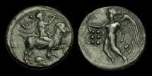 Ancient Coins - GR-JFTB - SICILY - Himera, AE Hemilitron, ca.420-407BC.                     NICE