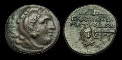 Ancient Coins - GR-PTFQ - ASIA MINOR - IONIA, Erythrai, AE Hemiobol, ca.275-225BC.