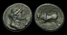 Ancient Coins - IM-DPKT - TRAJAN + ASTARTE - Phoenicia, Arados, AE23 Drachm, ca.116-7AD.
