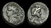 Ancient Coins - IM-WTUB - NERO - Egypt, Alexandria, Billon Tetradrachm, LID = Yr. 14 = 67/68AD.