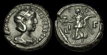 Ancient Coins - IM-DKTD - JULIA MAMAEA - Egypt, Alexandria, 233/4AD.                              RARE