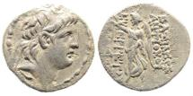 Ancient Coins - Seleucid Kingdom. Antiochos VII, 138-129 BC. AR Drachm (3.91 gm, 17mm). SC 2062