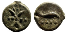 Ancient Coins - Anonymous. Circa 280-276 BC. AE Aes Grave Triens (93 gm, 52mm). Rome mint. Thurlow-Vecchi 3a; Crawford 14/3; Kestner 5. Rare