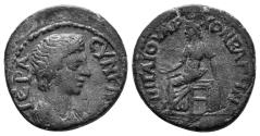 Ancient Coins - Lydia, Bageis. Time of Hadrian. 117-138 AD. AE 17mm (3.30 gm). RPC Online 2454. Rare