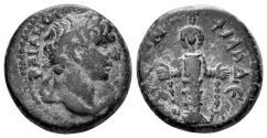 Ancient Coins - Lydia, Philadelphia. Trajan. 98-117 AD. AE 18mm (4.66 gm). SNG Copenhagen 381