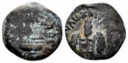 Ancient Coins - Judaea, Roman Procurators. Pontius Pilate, 26-36 AD. AE Prutah (1.80 gm, 15mm). Jerusalem mint. Hendin 648