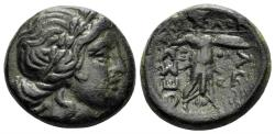Ancient Coins - Thessalian League. 2nd half of the 2nd century BC. AE 18mm (7.36 gm). Hippolo[chos]... and Ari…, magistrates. BCD Thessaly II, 900.3