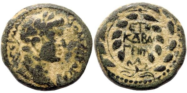 Ancient Coins - Judaea, Herodian Kings. Herod Agrippa II, 56-95 AD. AE 20mm (8.04 gm). Minted under Domitian, dated year 24, 84-85 AD. AJC pl. 13, 23. Hen-603