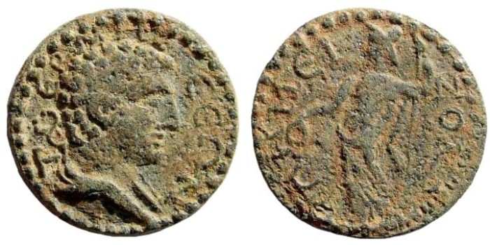 Ancient Coins - Pisidia, Termessos. 3rd century AD. AE 25mm (11.42 gm). SNG PfPs 548