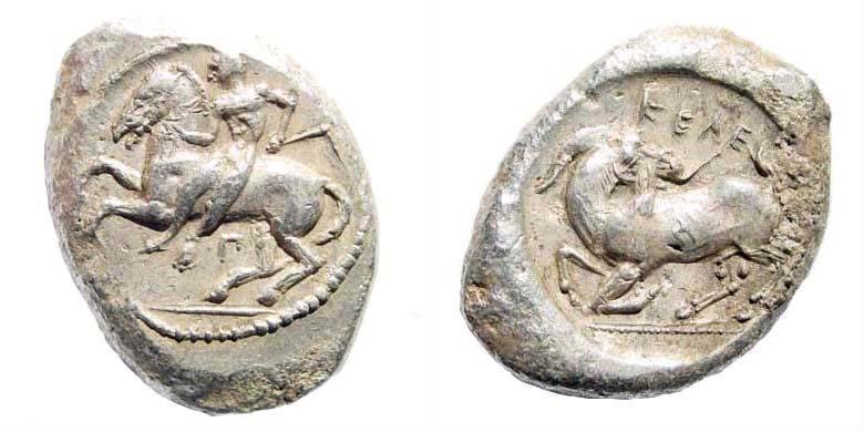 Ancient Coins - Kilikia, Kelenderis. Circa 430-420 BC. AR Stater (10.64 gm, 23mm). SNG Levante 18