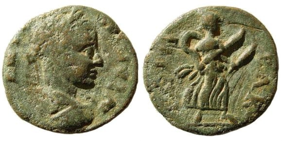 Ancient Coins - Mysia, Parium. Caracalla (?). 198-217 AD. AE 19mm (2.93 gm). Unpublished (?)