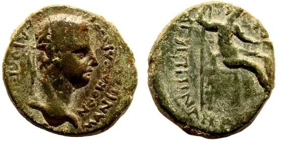 Ancient Coins - Lydia, Philadelphia. Gaius (Caligula). 37-41 AD. AE 18mm (3.10 gm). Artemon Hermogenous, magistrate. RPC I 3032; BMC Lydia 55; SNG Copenhagen 372