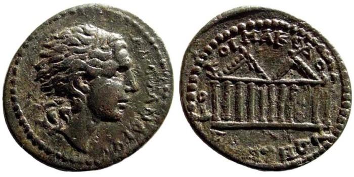 Ancient Coins - Macedon, Koinon. Civic Issue. Circa 3rd Century AD. AD 28mm (9.15 gm). SNG Copenhagen 1378 var. (legend)