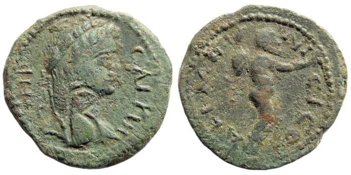 Ancient Coins - Thracian Chersonese, Coela. Gallienus, 253-268 AD. AE 22mm (5.64 gm). SNG Copenhagen 885 (same dies)