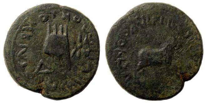 Ancient Coins - Armenian Kingdom, unknown king, AE 24.14 mm (13.09 gm.). Nercessain, 244. Rare