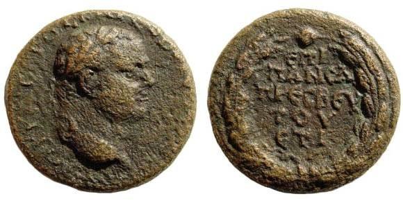 Ancient Coins - Cappadocia, Caesarea. Titus under Vespasian. AE 20mm (6.47 gm). 77/78 AD. Legate M. Hirrius Fronto Neratius Pansa. RPC 1682; Sydenham, Caesarea 118