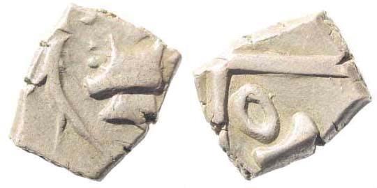Ancient Coins - Southwestern France. Tolosates, Volcae Tectosages, Monnaies à la croix. Later 2nd century BC. AR Drachm (3.02 gm, 14mm). Savès 15