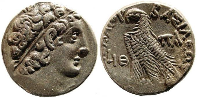 Ancient Coins - Ptolemaic Kingdom, Ptolemy XII Neos Dionysos. BC. 80-51 BC. AR Tetradrachm (13.89 gm). SNG Copenhagen 383-5; Svoronos 1861