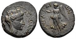 Ancient Coins - Seleucis and Pieria. Balanea (as Leucas-Claudia). 1st-2nd century AD. AE 20mm (5.37 gm). RPC I 4464