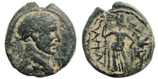 Ancient Coins - Judaea, Ascalon. Trajan. 98-117 AD. AE 24mm (11.63 gm). Dated KC, 116/7. SNG ANS 6, 710