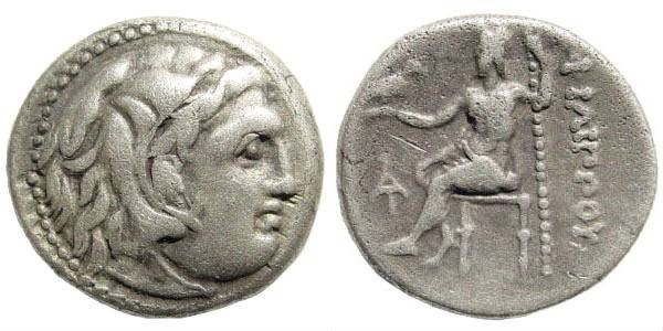 Ancient Coins - Macedonian Kings. Perdikkas. 323-320 BC. In name of Philip III. 323-317 BC. AR Drachm (4.22 gm, 17mm). Sardeis mint. Price P 56
