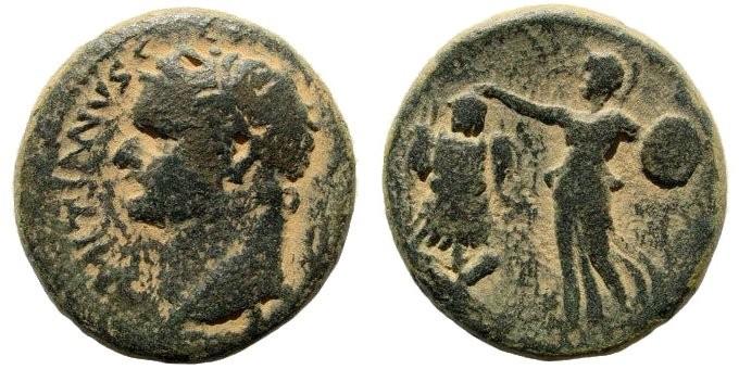 Ancient Coins - Judaea, Roman Administration. Domitian. 81-96 AD. AE 23mm (10.43 gm, 12h). Caesarea(?) mint. Struck 83-91 AD. Hendin 749. RPC 2305