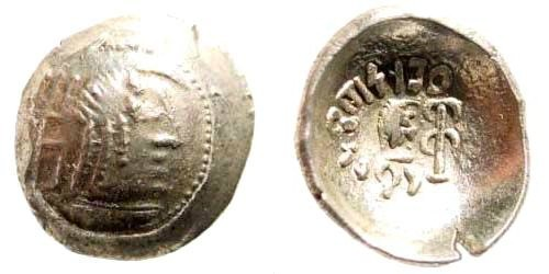 Ancient Coins - Arabia Felix. Himyarites, Raidan. 'amdan Bayyin. circa 50-150 AD. AR Scyphate (1.16 gm, 14mm). BMC 71, 2. SNG ANS 1602