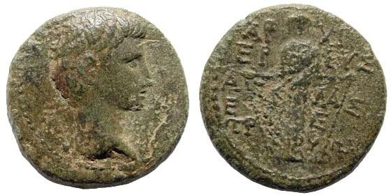 Ancient Coins - Ionia, Ephesos. Augustus. 27 BC-14 AD. AE 16mm (3.85 gm). Archiereus Asklas. RPC 2588