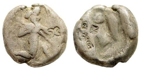 Ancient Coins - Achaemenid Kings. Time of Darios I to Xerxes I. Circa 485 BC. AR Siglos (5.40 gm, 15mm). BMC Arabia pl. XXV, 19. Fiver bankers' marks