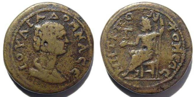 Ancient Coins - Moesia Inferior, Tomis, Julia Domna, wife of Septimius Severus, 193-217 AD. AE 25 mm (8.97 gm)