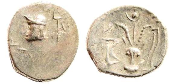 Ancient Coins - Arabia, Himyarites. 1st Century BC. AR Light Denarius (2.81 gm, 18mm). SNG ANS 1503