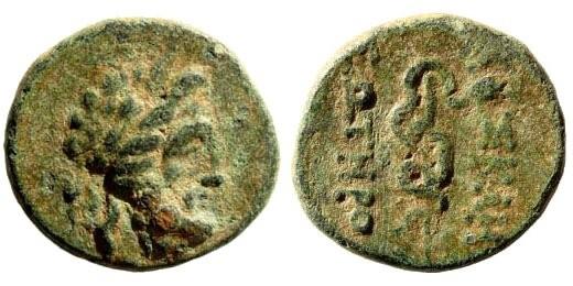 Ancient Coins - Mysia, Pergamon. 133 BC - Imperial Times. AE 16mm (3.04 gm). SNG BN Paris 1828
