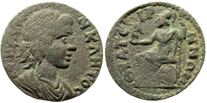 Ancient Coins - Lydia, Tyateira. Time of Alexander Severus or later, 222-238 AD. AE 24mm (5.81 gm). Cf. BMC 50