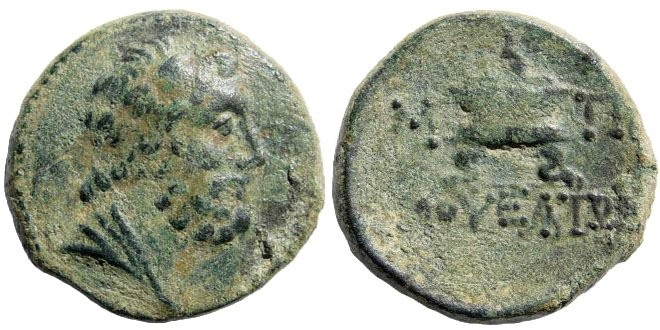 Ancient Coins - Cilicia, Mopsos. Circa 2nd-1st century BC. AE 21mm (9.64 gm). SNG France 1958