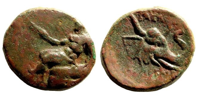 Ancient Coins - Syria, Seleukid Kings. Seleukos I . 312-280 BC. AE 20mm (6.70 gm). Antioch mint. Newell, WSM, 929; Houghton, CSE, 12; SNG Copenhagen 39. Very rare